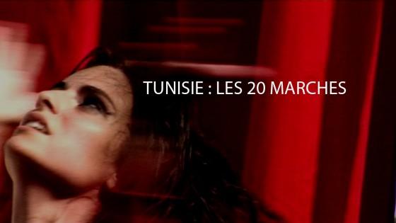 ma tunisie_251 copie