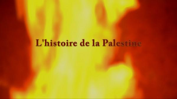 L'histoire de la Palestine